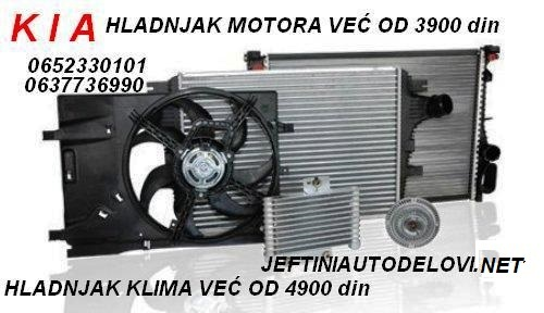 hladnjak-motora
